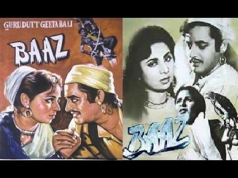 Guru old hindi movie song mp3 free download