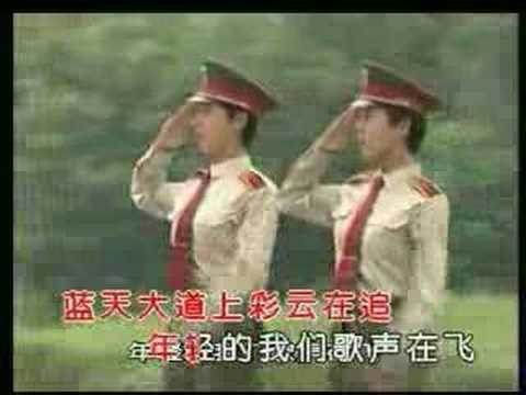 Chinese song – Army girls – video redfox london